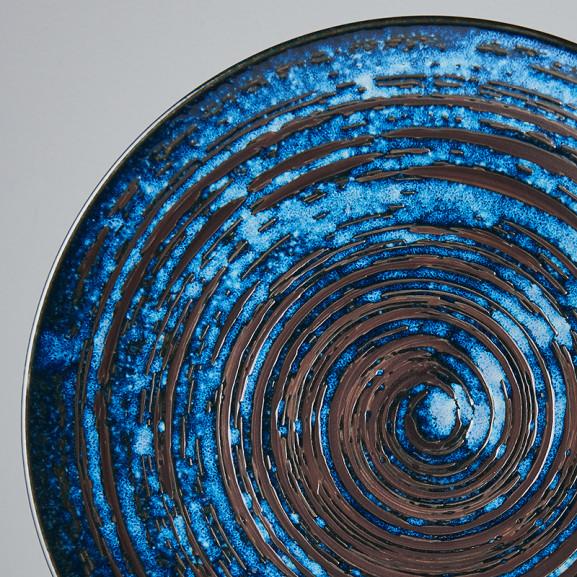 Platou Rotund Copper 29 cm naturlich.ro